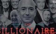 千亿富豪都是如何看待比特币和区块链的?