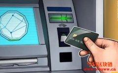 目前全球有7000多台加密货币ATM机