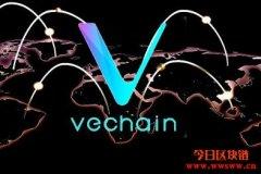 VeChain发布Thor-sync.electron 1.2.2更新,修复多个错误并改善了UI