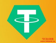 Tether将执行链交换以从Omni转换为ERC20