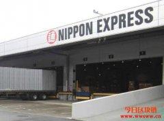 Nippon Express以一种开发基于区块链的药品运输网络的方