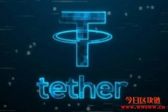Tether宣布进军DeFi,整合闪电贷协议Aave