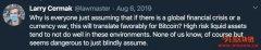 BitMEX:各国央行的降息大战将推动比特币在年底达两万