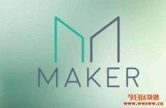 加强流动性!MakerDAO考虑新增支持USDC作为抵押品