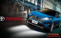 Toyota透露其区块链实验室正在探索汽车业的应用方式