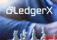 LedgerX与BitGo合作提供多签名加密钱包服务