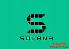 公有链Solana携手Chainlink打造高频预言机(Oracle)