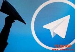TON社区考虑舍弃Telegram自行上线!半数投资者心生退意
