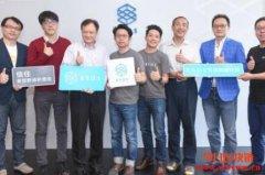 获国发基金天使投资青睐!台湾新创BSOS宣布完成天使