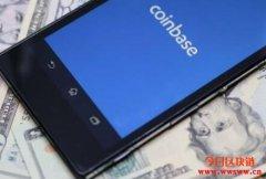 Coinbase向Uniswap、PoolTogether注入百万美元USDC