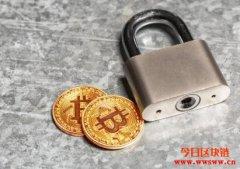 私钥还能失而复得!工程师破解Zip档案捞回30万美元比特币