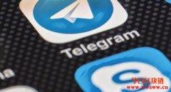 Telegram获场外支持!美国区块链协会指责SEC指导原则自相矛盾