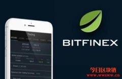 年化报酬率达10%!Bitfinex正式进军Staking赛道