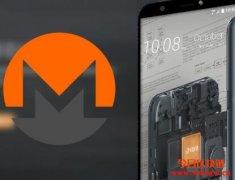 HTC宣布通过EXODUS 1S区块链智能手机开采Monero(XMR)