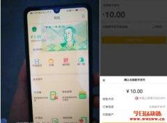 中国四大国有银行开放测试钱包APP,数字人民币上线