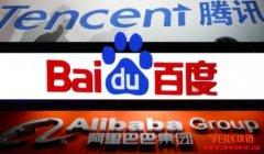 中国科技巨头加入第一个省级区块链应用创新产业联