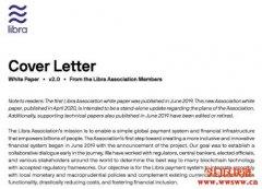 Facebook的Libra计划发布更新白皮书,有重大转变