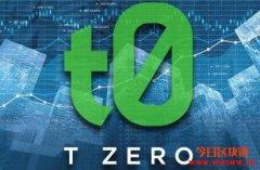 tZERO获5百万美元股权投资!下一步进军亚洲市场