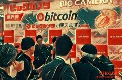 日本虚拟货币态度开放,支付、ICO样样来