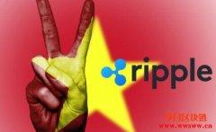 RippleNet扩大与越南银行的合作伙伴关系,以简化跨境