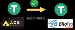 USDT泰达币怎么买?解析复杂的ERC20、Omni、TRC