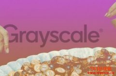 Grayscale再增持近2万枚比特币!比同期产量还多1.5倍