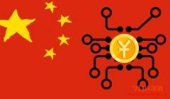 中国的加密货币能否挑战雷火电竞安卓app币并取