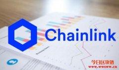 Tornado.cash与Chainlink联合启动一个开源库