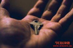 企业导入区块链的第一道难题:Private Key私钥管理!