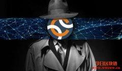 Chainalysis扩展了对隐私币Zcash和Dash的支持