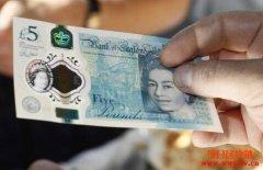 疫情发威没人敢用ATM!英国央行证实积极探索CBDC