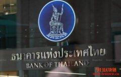 泰国央行CBDC官方:拟开发去中心化支付系统原型