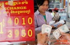 柬埔寨央行力推Bakong区块链支付系统!盼打破美元主