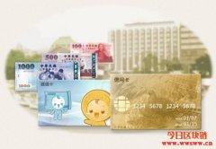 电子货币与虚拟货币又什么区别