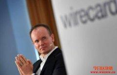 Wirecard前CEO涉做假帐被补!检方:不排