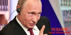 区块链投票好棒棒?俄罗斯修宪公投E-Vote系统遭攻击
