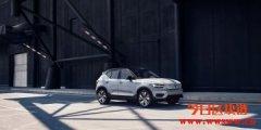 Volvo宣布投资区块链新创Circulor!联手优化供应链溯源