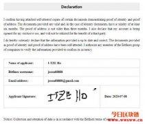 Bitfinex KYC教学,如何快速通过身份验证