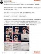 孙宇晨想复制狗狗币模式,在TikTok 上宣传自家的加密货币