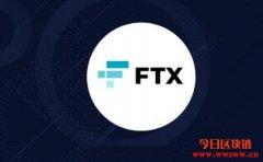 FTX的比特币期货每日交易量创3个月新低