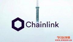 Chainlink(LINK)攀升30%,超过EOS,成为第九大加密货币