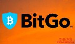 BitGo宣布支持FATF的旅行规则合规性