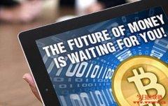 比特币(Bitcoin)和区块链(Blockchain)是破坏性的金融革命!