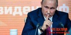 俄罗斯通过数字金融资产法:加密币