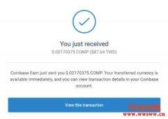 奖学金轻松赚!科普平台Coinbase Earn上架KNC、COMP代币