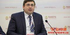 俄罗斯央行官员:加密货币买卖不是投资而是助长犯罪
