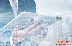 区块链服务网络BSN将分为BSN中国和BSN国际