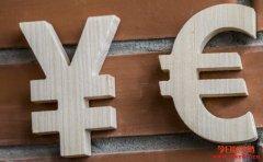 欧盟,中国在中央银行数字货币方面进行合作?