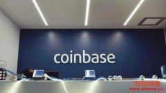 Coinbase七月底再释出可能上币名单,