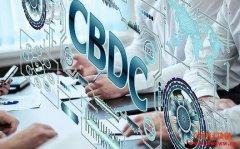 英格兰银行重新设计可兼容CBDC的支付网络